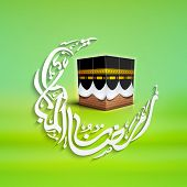 picture of kaba  - Arabic islamic calligraphy of text Ramadan Kareem with Qaba Shareef on green background for holy month of muslim community - JPG