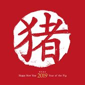 2019 Chinese Lunar New Year Of The Pig. Vector Card Design. Hand Drawn Red Stamp. Chinese Calligraph poster