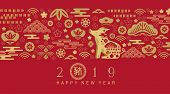 Happy Chinese New Year. Pig  - Symbol 2019 New Year. Chinese Translation: happy New Year. Template poster