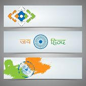 image of indian independence day  - Set of website header or banner with Ashoka Wheel and Hindi text Jai Hind  - JPG