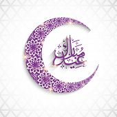pic of eid festival celebration  - Beautiful floral design decorated crescent moon and arabic islamic calligraphy of text Eid Mubarak on grey background for muslim community festival celebrations - JPG
