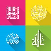 stock photo of arabic calligraphy  - Ramadhan Kreem arabic font calligraphy style long shadow effect - JPG