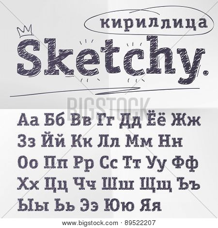 Vector Hand Drawn Sketch Alphabet Cyrillic Russian Language Font Poster