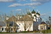 picture of trinity  - Trinity Cathedral in Astrakhan Kremlin in Russia - JPG