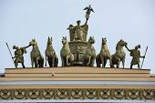 pic of winter palace  - Imperial Statues On The Gate to Palace Square St - JPG