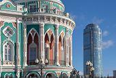 Постер, плакат: Detail House Sevastyanov and skyscraper Vysotsky Ekaterinburg Russia