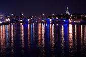 Embankment of the Moscow River
