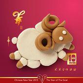 stock photo of main idea  - Vector Clay Sheep of Chinese New Year 2015 - JPG