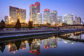 stock photo of cbd  - Beijing - JPG