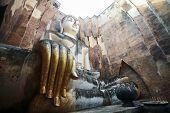 pic of chums  - Phra Achana in Wat Si Chum at Sukhothai Historical park - JPG