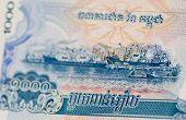 Постер, плакат: Порт Сиануквиль Kampong Saom банкнота