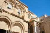 image of mosk  - Church of the Holy Sepulchre  in jerusalem - JPG