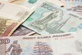 heap of Russian Federation banknotes