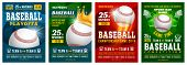 Set Of Baseball Posters With Baseball Ball. Baseball Competition Game Advertising. Sport Event Annou poster
