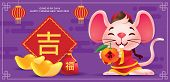 Chinese New Year 2020. Cartoon Little Rat Holdings Big Gold Ingot With Big Calligraphy Paper, Lucky  poster