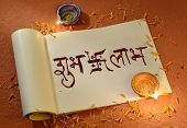 pic of pooja  - An auspicious Indian writing means  - JPG