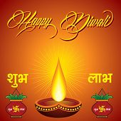 stock photo of kalash  - Illustration of diwali greeting with diya and mangal kalash - JPG