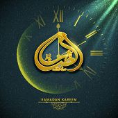foto of ramadan calligraphy  - Golden Arabic Islamic calligraphy of text Ramazan on creative glowing clock - JPG