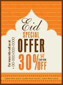 picture of occasion  - Beautiful Sale poster - JPG