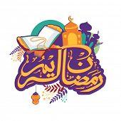 foto of rosary  - Arabic calligraphy of text Ramadan Kareem with open Islamic religious book Quran Shareef - JPG