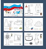 Постер, плакат: Russian Coloring Book Patriotic Book For Coloring Russian National Symbols Red Moscow Kremlin Sa