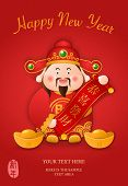 2020 Chinese New Year Design Cute Cartoon God Of Wealth Holding Scroll Reel Spring Couplet And Golde poster