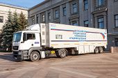 Samara, Russia - November 7: Mobile Television Station A State-owned Russian Television Channel On N