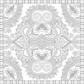 picture of uniqueness  - unique coloring book square page for adults  - JPG
