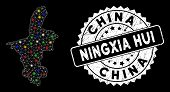 Bright Mesh Ningxia Hui Region Map With Lightspot Effect, And Stamp. Wire Carcass Triangular Ningxia poster