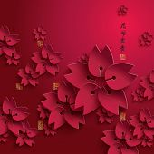 stock photo of chinese calligraphy  - Vector Chinese New Year Paper Graphics - JPG