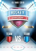 stock photo of hockey arena  - Background for posters ice hockey stadium game announcement - JPG