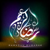 Arabic Islamic Calligraphy of shiny text Ramadan Mubarak or Ramazan Mubarak on colorful abstract bac