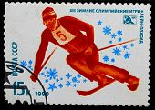 foto of olympic mountains  - USSR  - JPG