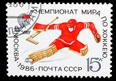 USSR - CIRCA 1986: A post stamp printed USSR, Hockey, World Cham