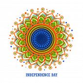 pic of indian independence day  - Beautiful artistic floral pattern with Ashoka Wheel on white background - JPG