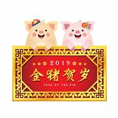 Cute Cartoon Pig Holding Golden Vintage Frame With Chinese Calligraphy Isolated On White Background. poster