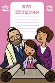picture of torah  - jewish girl and her parents reading Torah on bat mitzvah ceremony - JPG