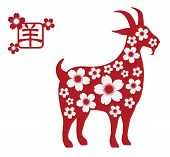 picture of chinese zodiac animals  - 2015 Chinese New Year of the Goat Red Silhouette with Cherry Blossom Flower Isolated on White Background with Chinese Text Symbol of Goat - JPG