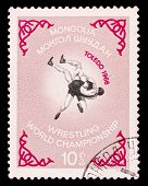 Mongolian Stamp, Wrestling World Championship In Toledo