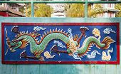 Dragon Relief At Haw Par Villa