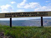 Постер, плакат: Открытые угольной шахты в городе Коркино Челябинской области