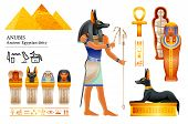 Ancient Egyptian God Anubis Icon Set. Canine Head Deity Of Death, Mummification, Afterlife. Mummy, C poster