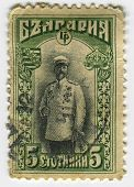 BULGARIA - CIRCA 1911: Postage stamps printed in Bulgaria dedicated to Ferdinand (1861-1948), Bulgar