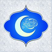 pic of kareem  - decorative design for holy month of muslim community festival Ramadan Kareem - JPG