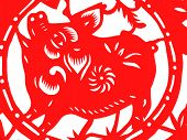 foto of kirigami  - chinese new year sign - JPG