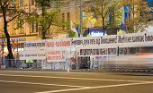 KYIV, UKRAINE - AUGUST 21: Ukrainian opposition protest against the judicial proceedings against
