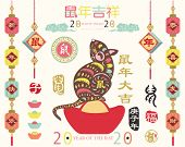 Colorful Year Of The Rat 2020. Chinese Calligraphy translation  Rat year, Happy new year and Gong X poster