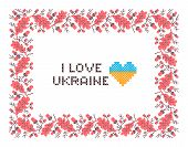 stock photo of stitches  - Ornamental square frame of the national Ukrainian cross - JPG