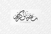 Greeting Card On Ramadan Kareem.islamic Geometric 3d Ornament. Arabic Style. Hand Drawn Calligraphy  poster
