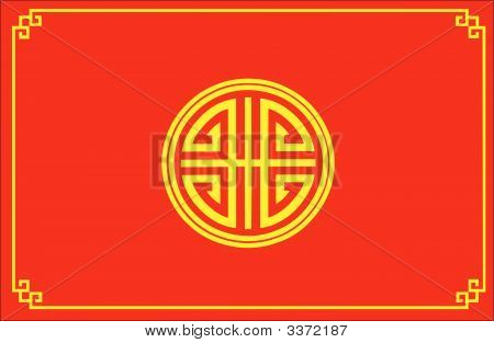 picture or photo of vector of chinese door feng shui symbol. Black Bedroom Furniture Sets. Home Design Ideas